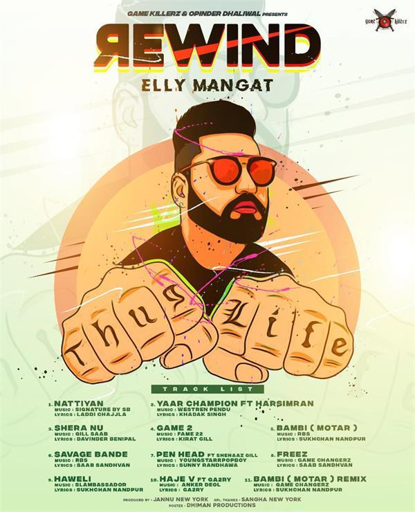 elly mangat rewind album release date announce