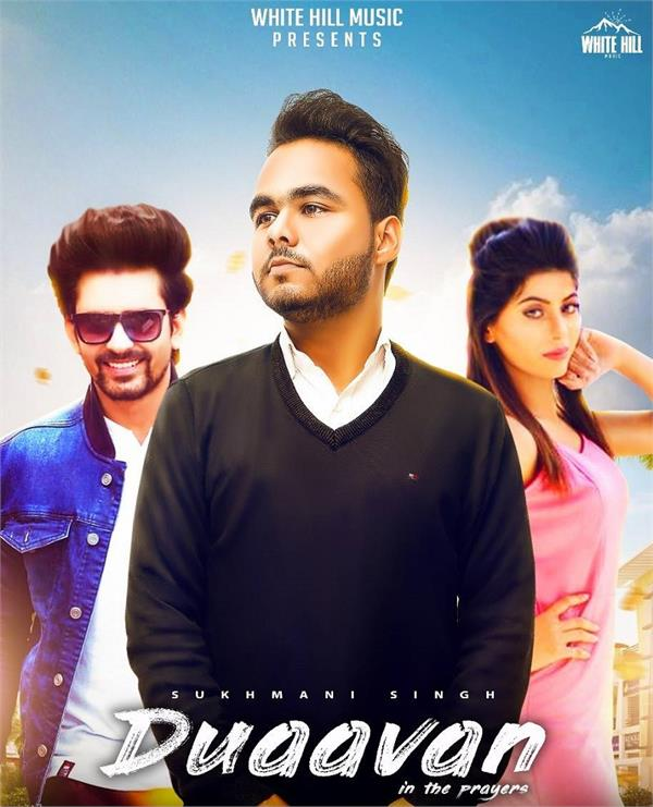 sukhmani singh song release