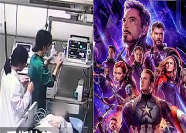 avengers endgame marvel studios student rushed to