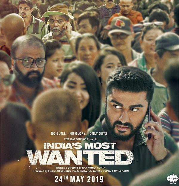 ਅਰਜੁਨ ਕਪੂਰ ਦੀ 'Indias Most Wanted' ਦਾ ਟੀਜ਼ਰ ਆਊਟ