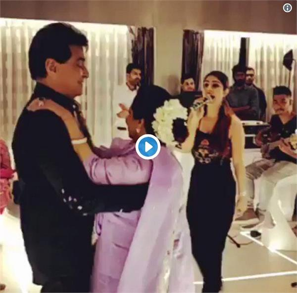 jeetendra dances wife shobha at his 77th birthday party