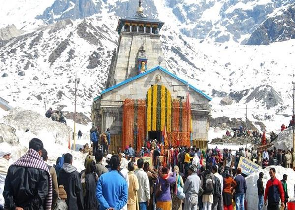 special pujas at kedarnath