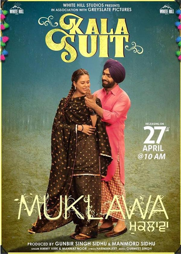 muklawa new punjabi movie