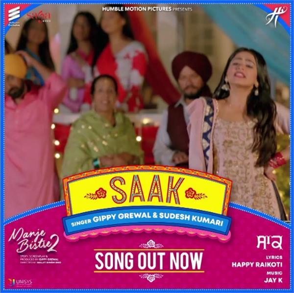 saak song from the movie banje bistre 2 out now