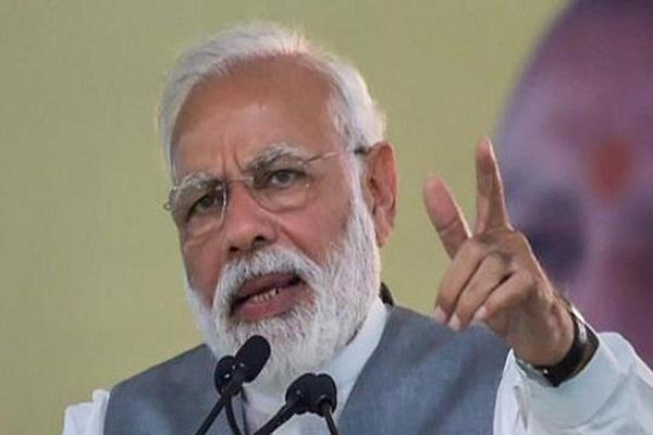 pm modi gets clean chit from ec for violation of code of conduct