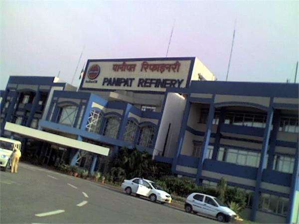 penalty fine of rs 17 31 crore on panipat refinery