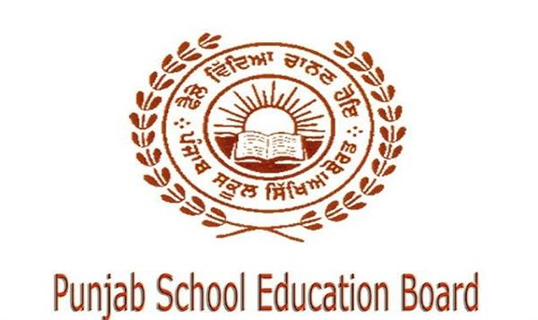 date sheet release of 5th 8th class by pseb