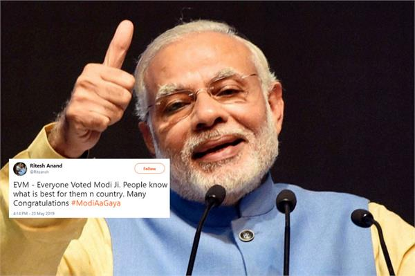 evm means   everyone voted modi