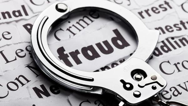 16 lakhs cheating on the name of government job