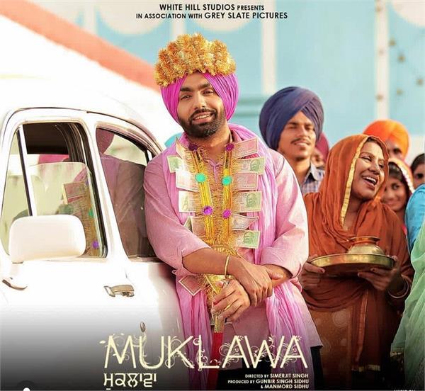 punjabi movie muklawa