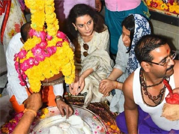 kangana ranaut in ujjain mangalnath temple