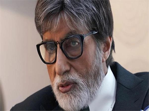 amitabh bachchan cancels sunday meet with fans