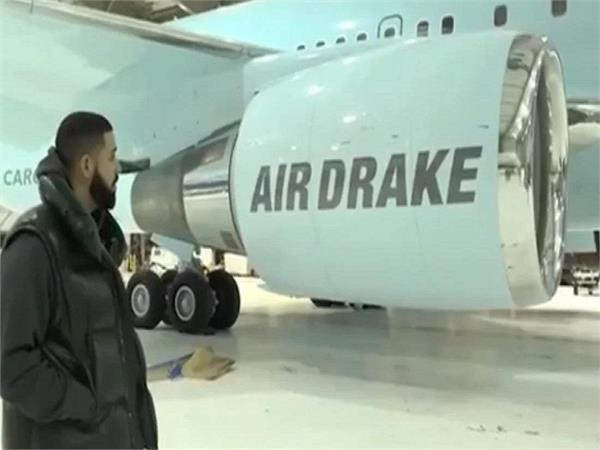 drake now owns a customised boeing jet