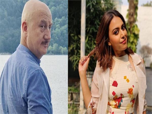 bollywood actress swara bhaskar reply on anupam kher tweet