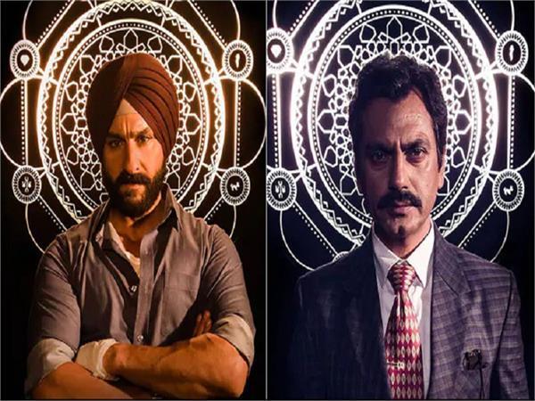 sacred games 2 new posters  saif ali khan and nawazuddin siddiqui are back