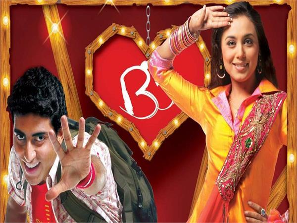abhishek bachchan  rani mukerji to come together for  bunty aur babli  sequel