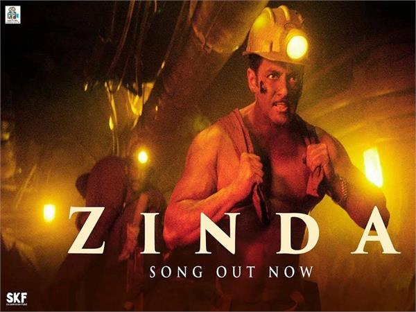 bharat movie new song zinda