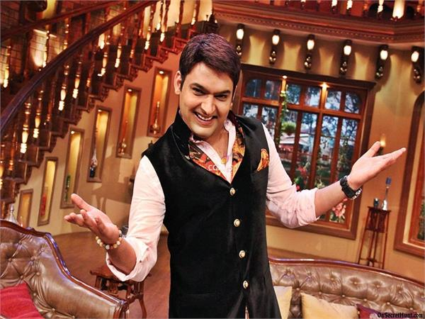 andeep anand to make his comeback with tkss