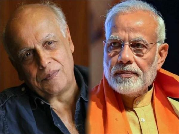 mahesh bhatt and pm narendra modi