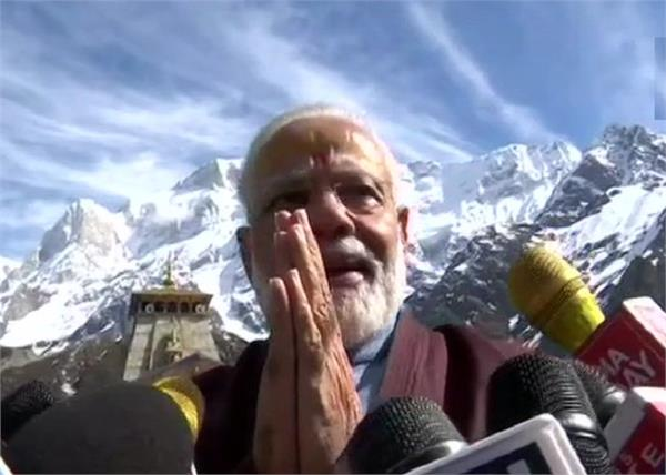pm modi at kedarnath