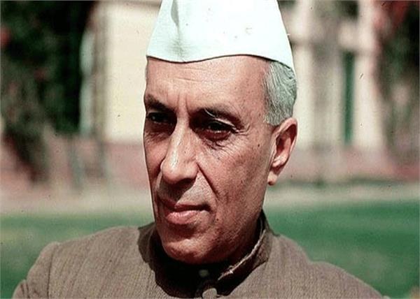 pandit jawaharlal nehru death anniversary
