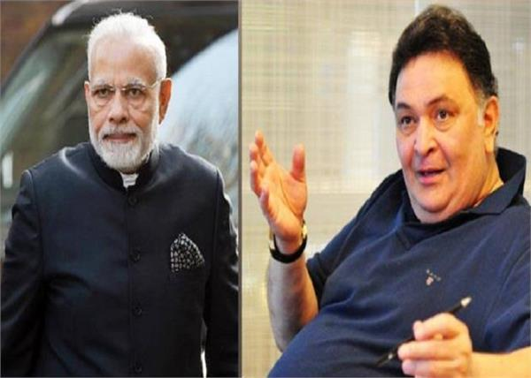 rishi kapoor has high hopes from pm modi