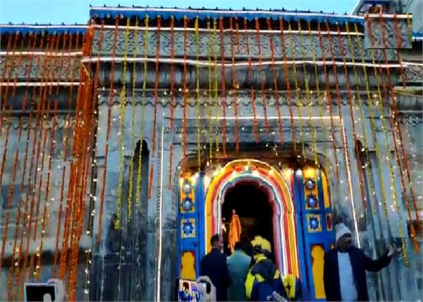 kedarnath dham open