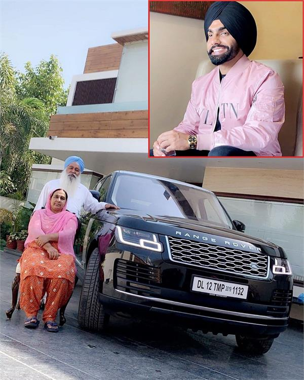 ammy virk has gifted luxurious range rover to his bebe baapu ji