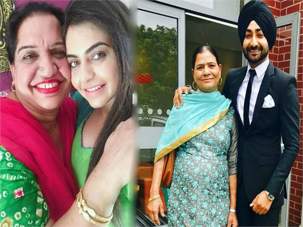 punjabi stars celebrate special mothers day 2019