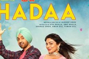 shadaa trailer out