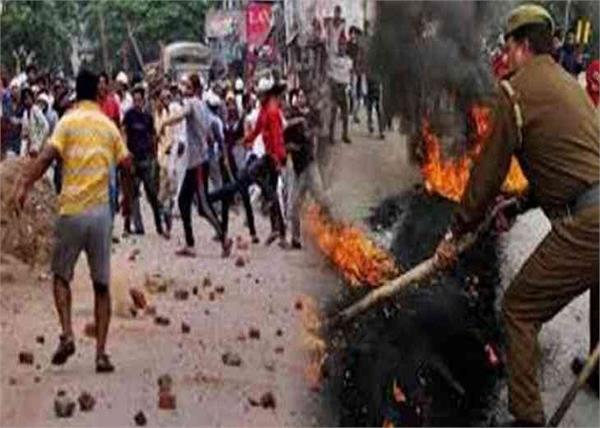 muzaffarnagar riots case