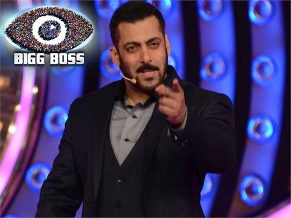 salman khan  s bigg boss 13 will start airing on this date