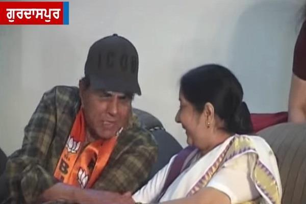 gurdaspur dharmendra deol sushma swaraj sunny deol election campaign