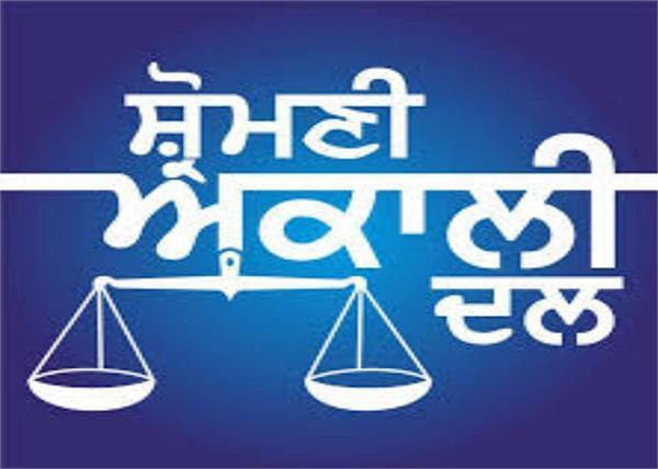lok sabha elections jalandhar akalis posters