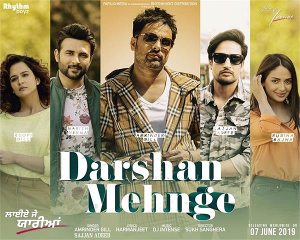 laiye je yaarian movie song darshan mehenge