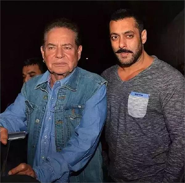 salman khan  s father salim reveals why he is not getting married
