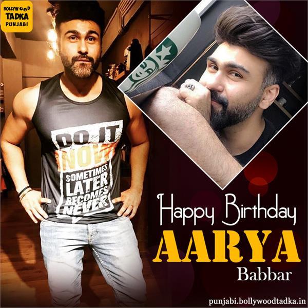aarya babbar birthday