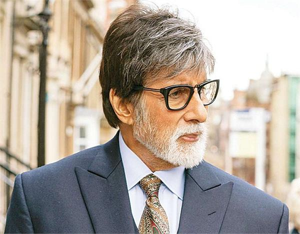 amitabh bachchan  will be in nainital from 3 to 6 june with family