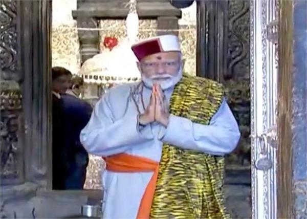 kedarnath dham in narendra modi
