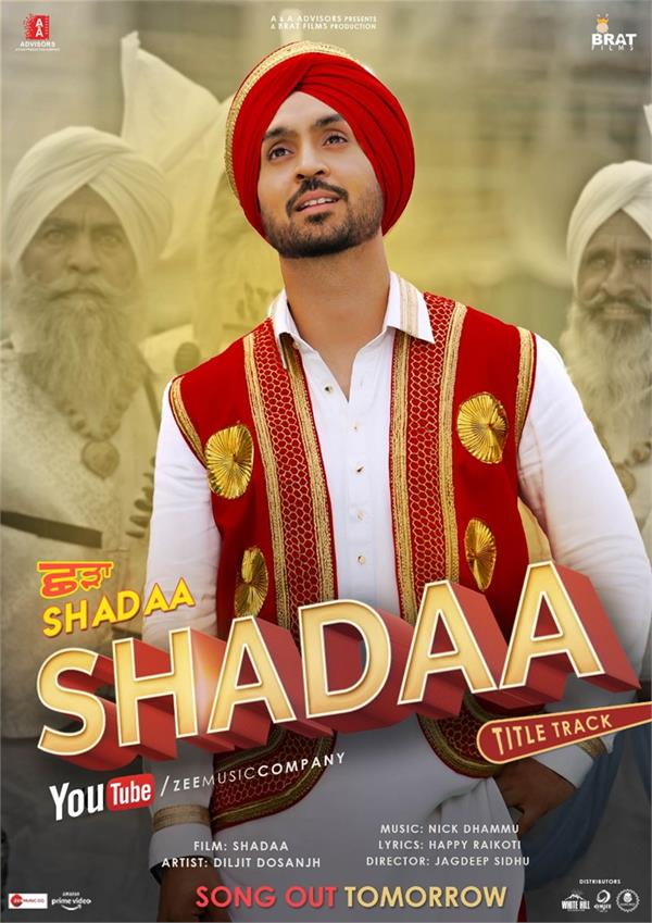 shadaa title song
