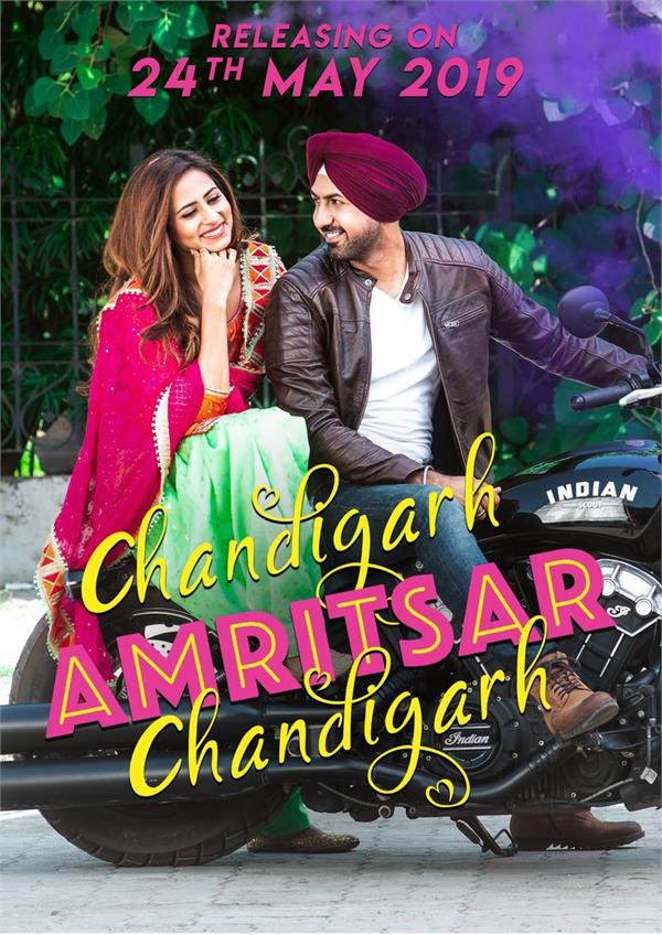 chandigarh amritsar chandigarh advance booking start