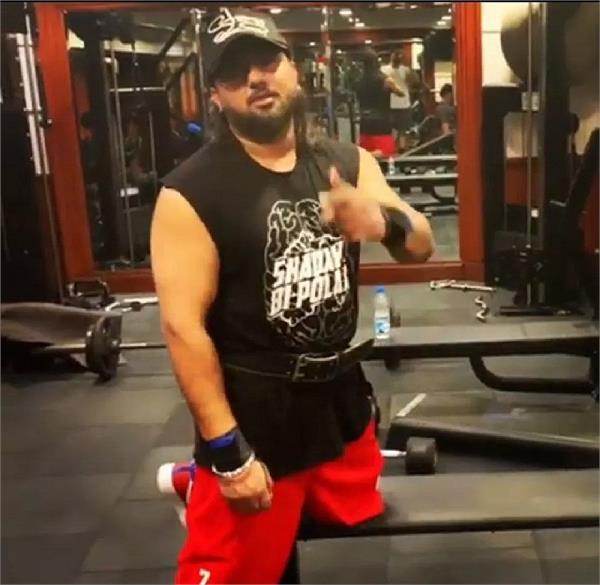 yo yo honey singh gym video