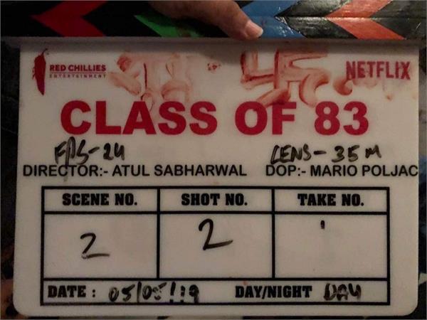 netflix original class of 83 shoot begins