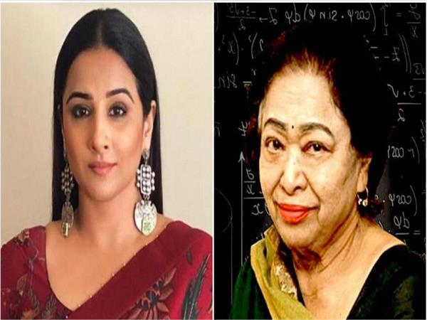 vidya balan to play ace mathematician shakuntala devi in biopic