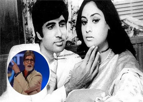 amitabh bachchan lawaaris movie