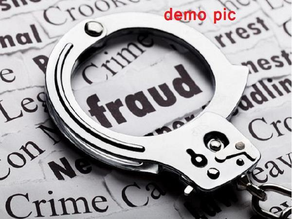 government job  cheating  case registration