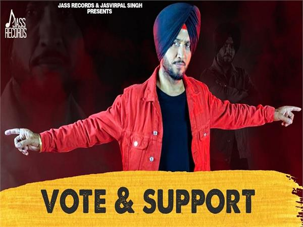 sukhwinder sukhi new song vote and support