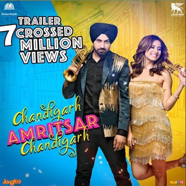 chandigarh amritsar chandigarh trailer 7 millon