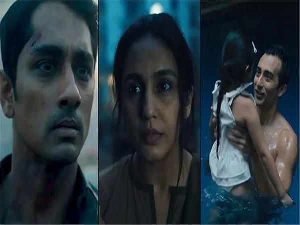 netflix s latest indian series leila trailer