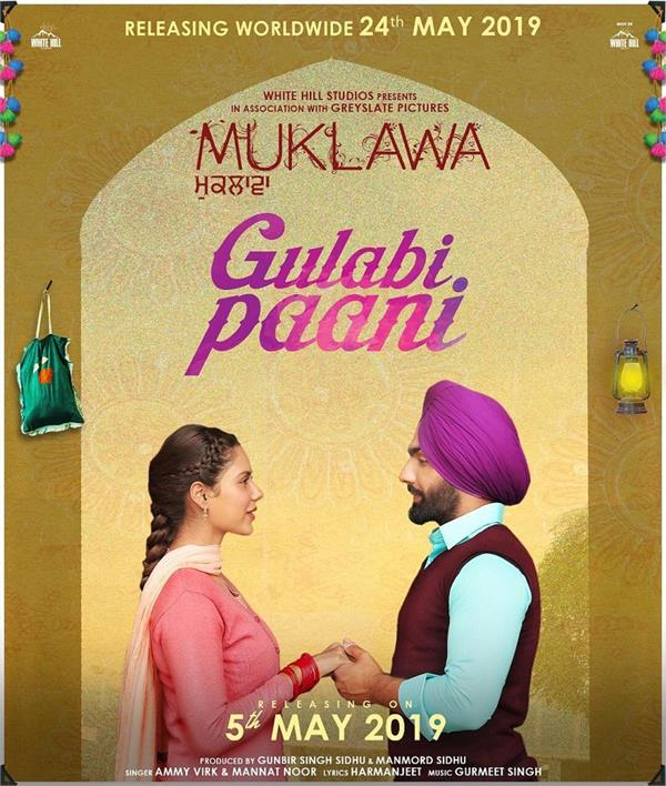 muklawa movie song gulabi paani